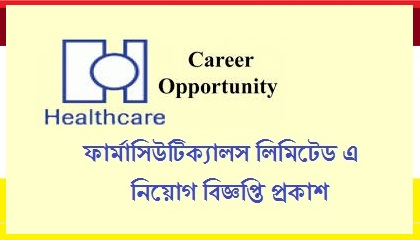 Photo of Healthcare Pharmaceuticals Ltd published a Job Circular