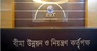 Insurance Development and Regulatory Authority (IDRA)