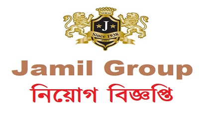 Photo of Jamil Group of Industriespublished a Job Circular