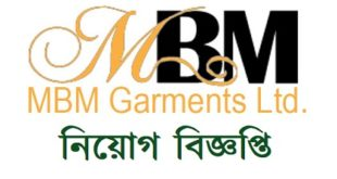 MBM Garments