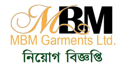 Photo of MBM Garments Limited Job Circular.