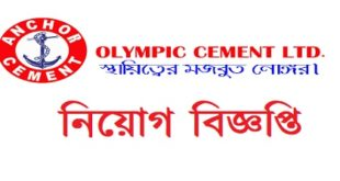 Olympic Cement Ltd