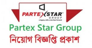 Partex Star Group published a Job Circular