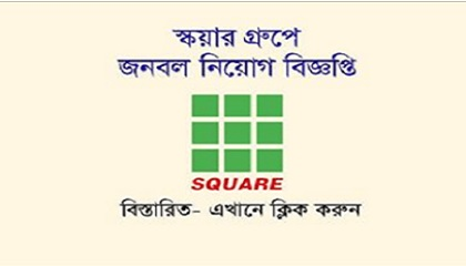 Photo of Career Opportunity at SQUARE Group