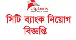 The City Bank Limited published a Job Circular