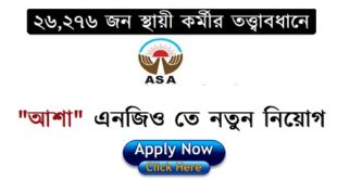 ASA published a Job Circular.