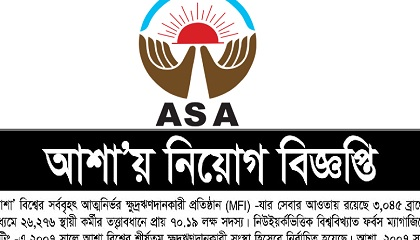 Photo of Career Opportunity at ASA NGO