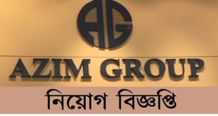 AZIM GROUP published a Job Circular.
