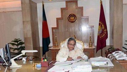 Photo of Bangladesh Prime Minister Office Job Circular