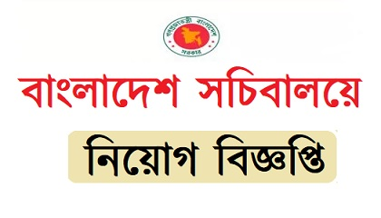 Photo of Ministry of Health and Family Welfare