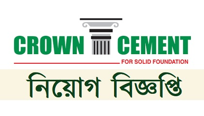 Photo of Crown Cement Group Job Circular