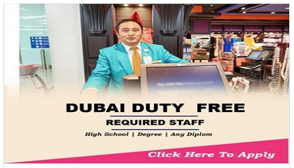Photo of DUBAI DUTY FREE JOB VACANCIES