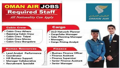 Photo of Direct Staff Recruitment – OMAN AIR