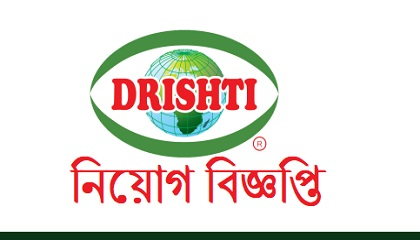 Photo of Drishti Group published a Job Circular
