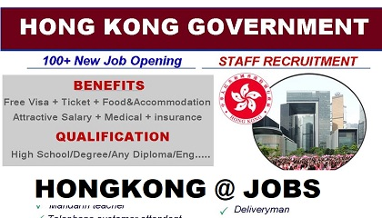 Photo of HONGKONG GOVERNMENT JOBS