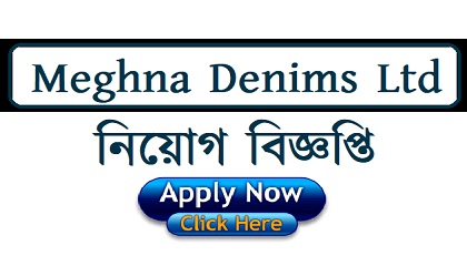 Photo of Meghna Denims Ltd published a Job Circular