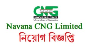 Navana CNG Limited published a Job Circular.