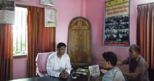 Union Parishad