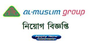 Al - Muslim Group