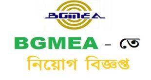 BGMEA-SEIPpublished a Job Circular