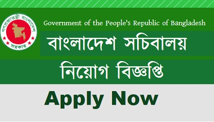 Photo of Bangladesh Sochibaloy Job Circular