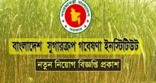 Bangladesh Sugarcane Research Institute