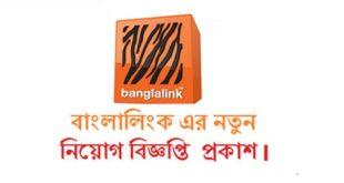 Banglalinkpublished a Job Circular.