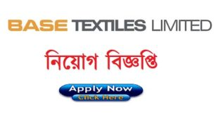 Base Textiles Limited published a Job Circular.