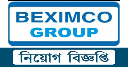 Photo of Career Opportunity at BEXIMCO GROUP
