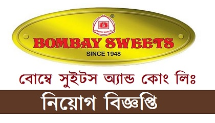 Photo of Bombay Sweets & Company Limited Job Circular