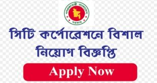 Chittagong City Corporationpublished a Job Circular