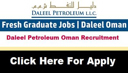 Photo of Daleel Petroleum Oman Recruitment