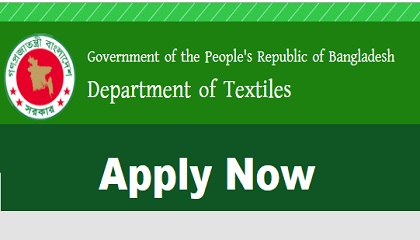 Photo of Ministry of Textiles and JuteJob Circular