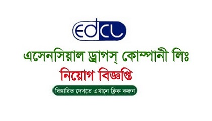 Photo of Essential Drugs Company Limited in job circular