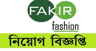Fakir Fashion Ltd