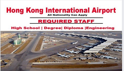 Photo of Hong Kong International Airport Jobs