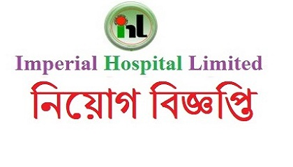 Photo of Imperial Hospital Ltd published a Job Circular Imperial Hospital Ltd published a Job Circular Imperial Hospital Ltd published a Job Circular