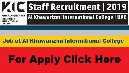 Photo of New Job Openings at Al Khawarizmi International College (KIC)