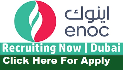 Photo of Job Vacancies at ENOC | Emirates National Oil Company