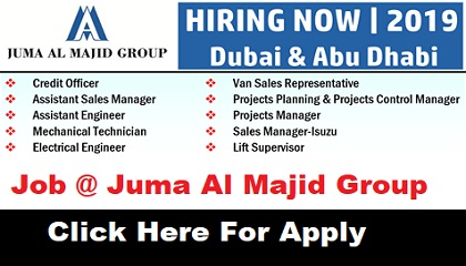 Photo of New Job Vacancies at Juma Al Majid Group