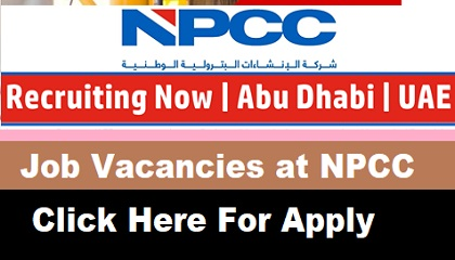 Photo of New Job Vacancies at NPCC