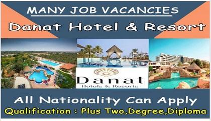 Photo of LATEST JOB VACANCIES AT DANAT HOTELS AND RESORTS