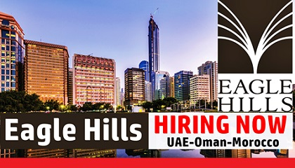 Photo of Latest Job Vacancies at Eagle Hills