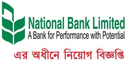 Photo of National Bank Limited  published a Job Circular.