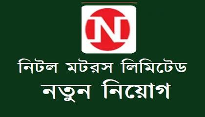 Photo of Nitol Motors Limitedpublished a Job Circular.