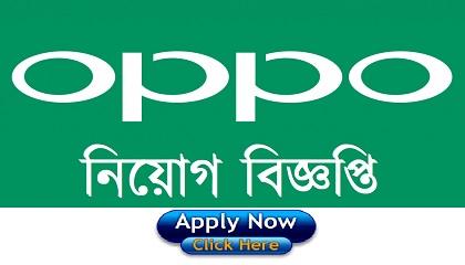 Photo of OPPO Bangladesh Communication Equipment Co. Ltd