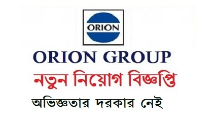 Photo of Orion Pharma Ltd. Job Circular