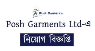 Posh Garments Ltd published a Job Circular