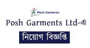 Posh Garments Ltd published a Job Circular