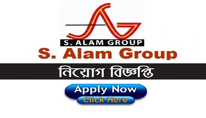 Photo of Career Opportunity at S. Alam Group